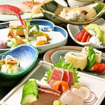 日本料理 みその亭のおすすめ料理1