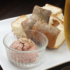 料理メニュー写真イベリコ豚レバーパテ