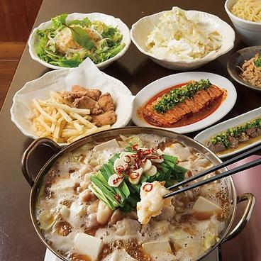 やきとり家すみれ 掛川店のおすすめ料理1