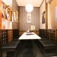 【テーブル席】会社宴会やご家族同士のお食事などにオススメ♪人数に合わせてお席をご用意いたします!