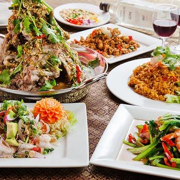 タイガーデン Thai Gardenのおすすめ料理1