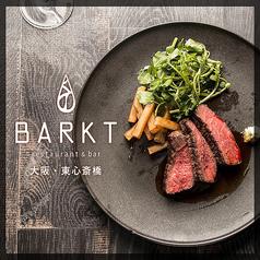 BARKT バルクト なんばの写真