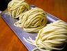 弘雅流製麺のおすすめポイント3