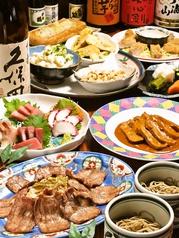 南蛮渡来 飯田橋店の写真