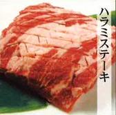 焼肉の牛太 本陣 深江店のおすすめ料理2