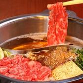 和牛 しゃぶしゃぶ すき焼き 八木のおすすめ料理2