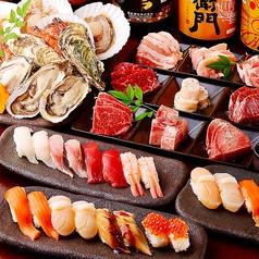 炙り旬 札幌 南3条本店のコース写真