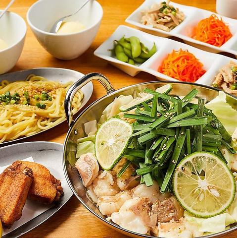 ゆずの風味でさっぱりとした美味しい絶品もつ鍋と種類豊富なサワーを楽しむ♪