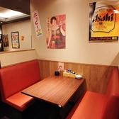 やきとりセンター 飯田橋店の雰囲気2