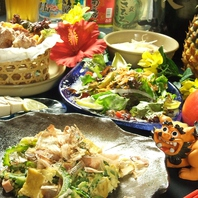 自慢の沖縄料理