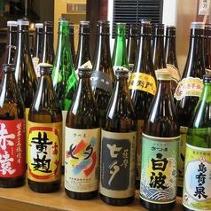 立飲み屋 Kiritsu キリツ 鹿児島中央駅前店の特集写真