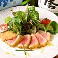 料理メニュー写真マグロのレアカツ 自家製タルタル