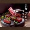 ジャパニーズレストラン 来のおすすめポイント3