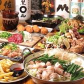 スマイリ商店のおすすめ料理3