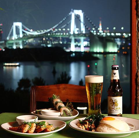 レインボーブリッジが見える東南アジアリゾート☆パーティー・貸切もできます!
