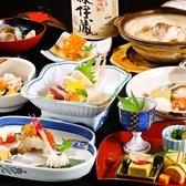 日本料理 みその亭のおすすめ料理2