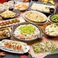 北の家族 新橋日比谷口店のおすすめ料理1