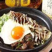 お好み焼き 鉄板焼き もんちゃまのおすすめ料理2