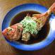 旬の鮮魚が味わえる自慢の魚の煮つけ