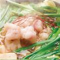 料理メニュー写真もつ鍋 (塩味or醤油味or味噌味)