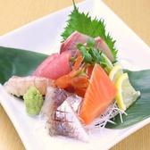 ゆずの庭 川崎店のおすすめ料理2