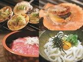 奥志摩 金山南店のおすすめ料理3