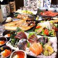 ひもの屋 池袋西口 総本店のおすすめ料理1