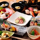 日本料理 みその亭のおすすめ料理3