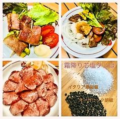 和泉野のおすすめ料理1