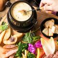 料理メニュー写真新登場♪なんと1000種以上!の組み合わせが実現したチーズフォンデュ