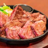 炭火粗挽きハンバーグ 黒牛セブン7のおすすめ料理2
