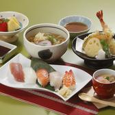 ながさわ 稲美町店のおすすめ料理2