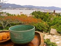 平松茶屋の写真