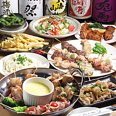 個室居酒屋 鳥蔵 渋谷道玄坂店特集写真1