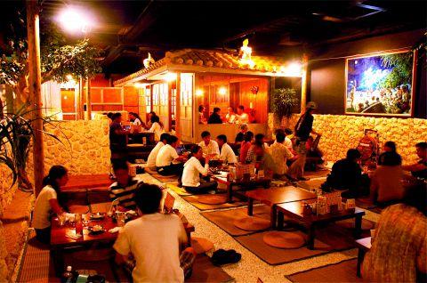 Okinawa chiryori hateruma image