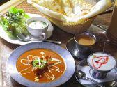 MAHARAJA DINING ごはん,レストラン,居酒屋,グルメスポットのグルメ