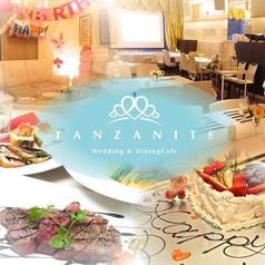 タンザナイト Tanzaniteの写真