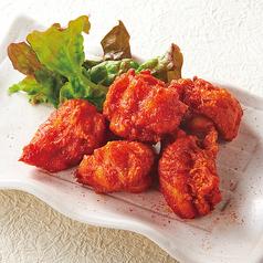 鶏の唐揚げ(真っ赤な鶏の唐揚げ 四川豆板醤味 / 真っ黒な鶏の唐揚げ 海苔味) 各種