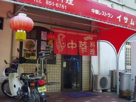 中華の名店。落ち着いた雰囲気で隠れ家のようなお店。