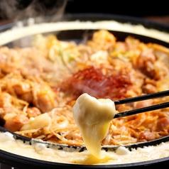 地場海鮮と炉端焼き 漁火 いさりびのおすすめ料理1