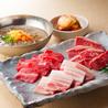 焼肉ヌルボンガーデン 唐津和多田のおすすめポイント2