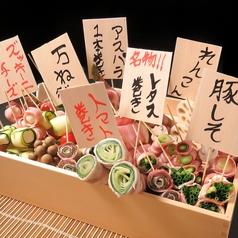 野菜串と個室 天晴 あっぱれのコース写真