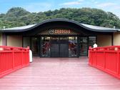 リバティーリゾート久能山の詳細