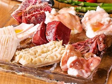牛屋 Hiko Berのおすすめ料理1