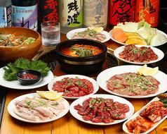 焼肉苑 四谷店のおすすめ料理1