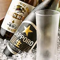 瓶ビールには特製グラスで