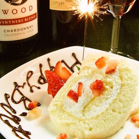 大好評の生ジャガポテト食べ放題コースがレギュラー化!!ワインも豊富に揃ってます