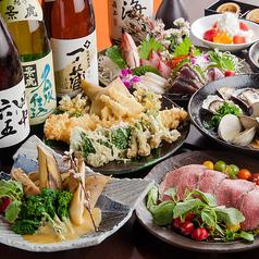個室で味わう彩り和食 和が家 東京駅八重洲店のコース写真
