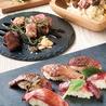 ラム肉とたんしゃぶ itsumo いつも 金山駅店のおすすめポイント3