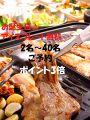 ベジタブル Seoul ソウル 韓菜美人のおすすめ料理1